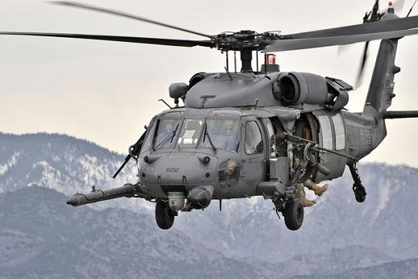 hayalet helikopter